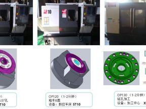 [自动化夹具案例分享]法兰加工机床上下料机器人/机械手