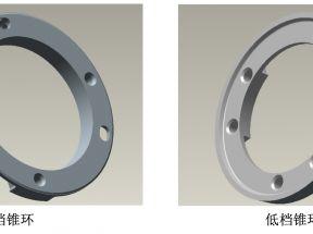 锥环零件通用模块化液压夹具的设计与开发