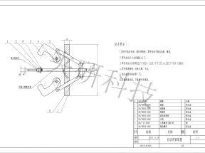 院校机床夹具设计模型-----弹簧自动夹紧装置