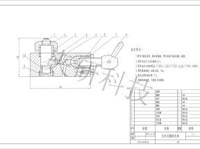 院校机床夹具设计模型-----自引式辅助支承