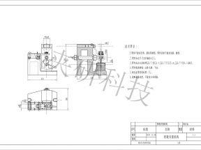 院校机床夹具设计模型-----铰链夹紧机构