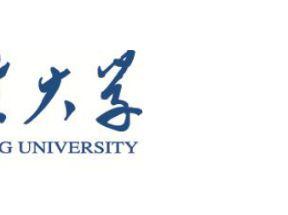 夹具设计说明书-山东大学