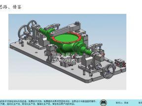 [夹研外包设计案例]轴类常用液压夹具结构