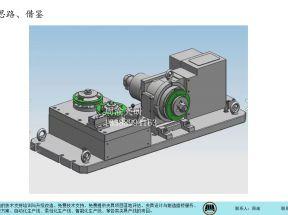 [夹研外包设计案例]多工位盘型零件液压夹具