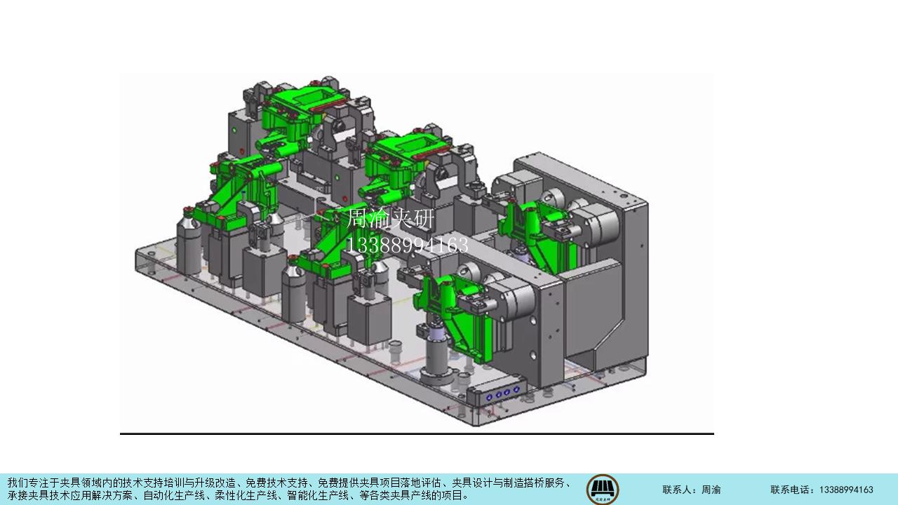 [夹具案例分享]动力转向泵支架液压夹具  液压夹具 多工位夹具 三轴夹具 铸铁夹具 第2张