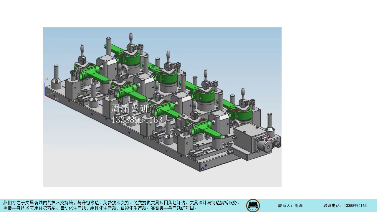 [夹具案例分享]立加多工位铸铁类液压夹具