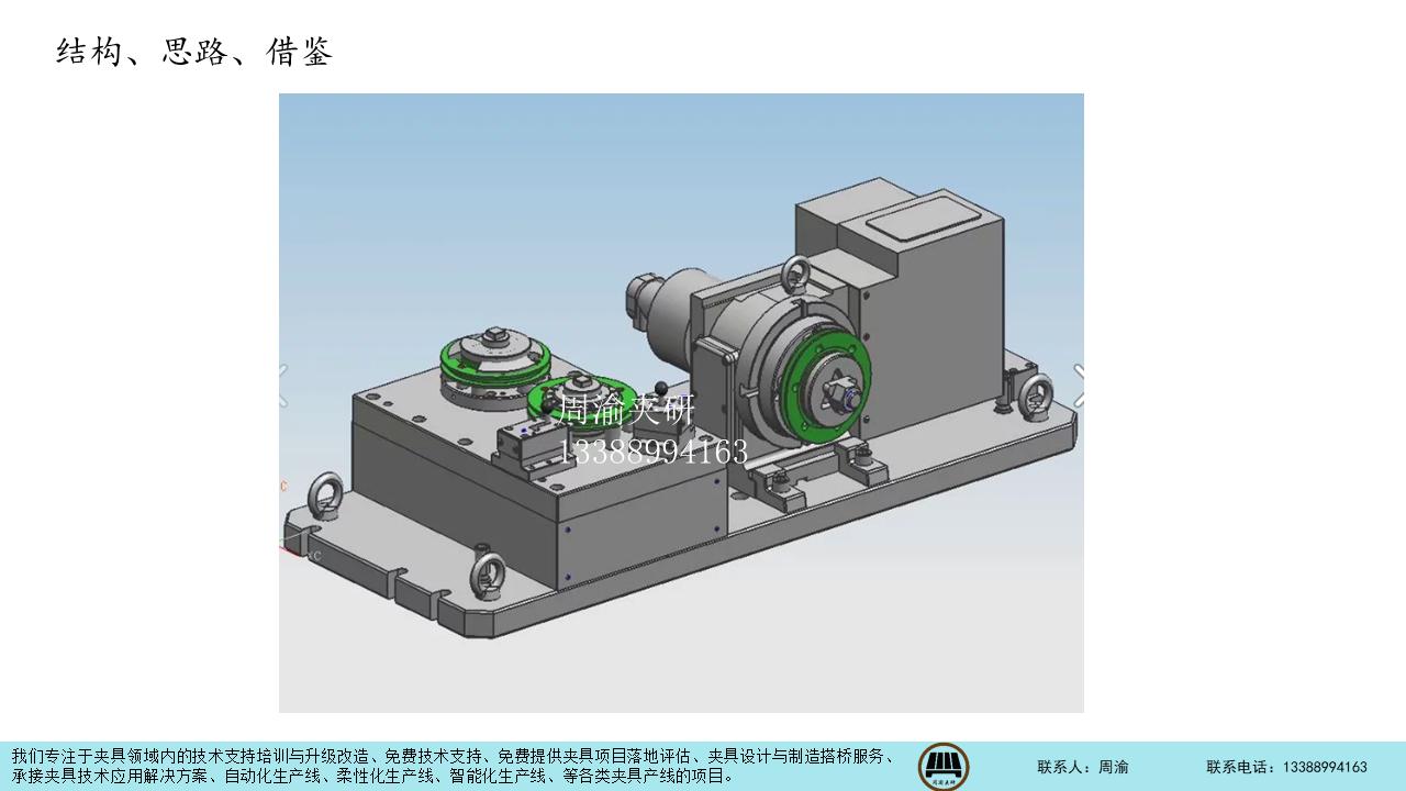 [夹具案例分享]多工位盘型零件液压夹具