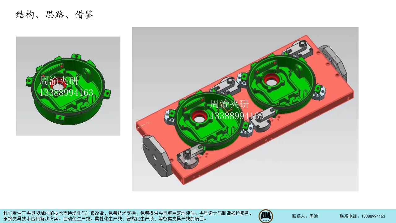[夹研外包设计案例]四轴铸件液压夹具  四轴夹具 液压夹具 铸铁夹具 第2张