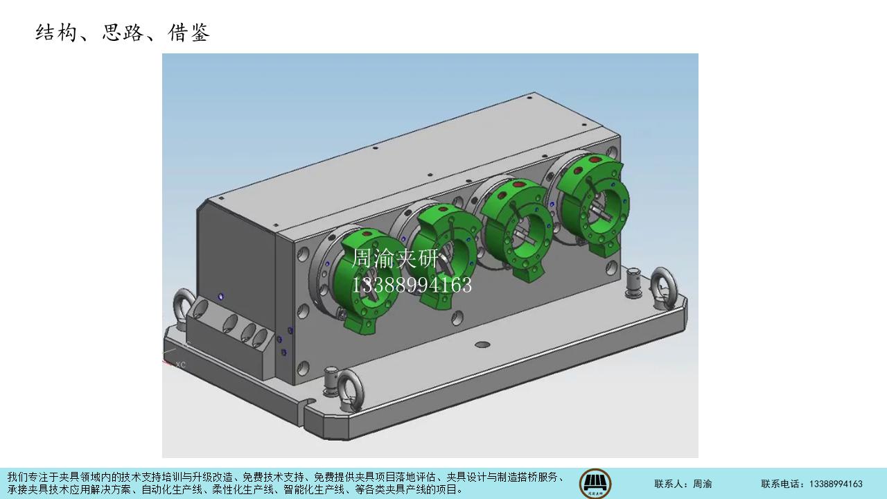 [夹具案例分享]多工位小件铸铁类零件液压夹具