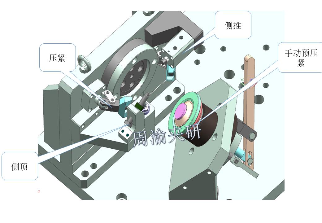 [夹具案例分享]弯管液压夹具实例  第5张