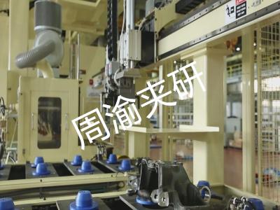 [自动化夹具案例分享]汽车后羊角转向节机械加工自动线项目概述  自动化生产线 自动化夹具 自动上下料 第10张