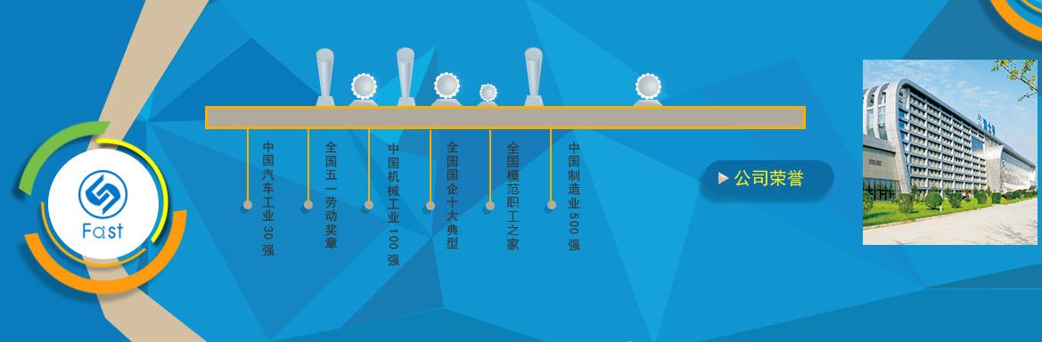 周渝夹研非标液压夹具设计培训课程 走进陕西法士特  第1张