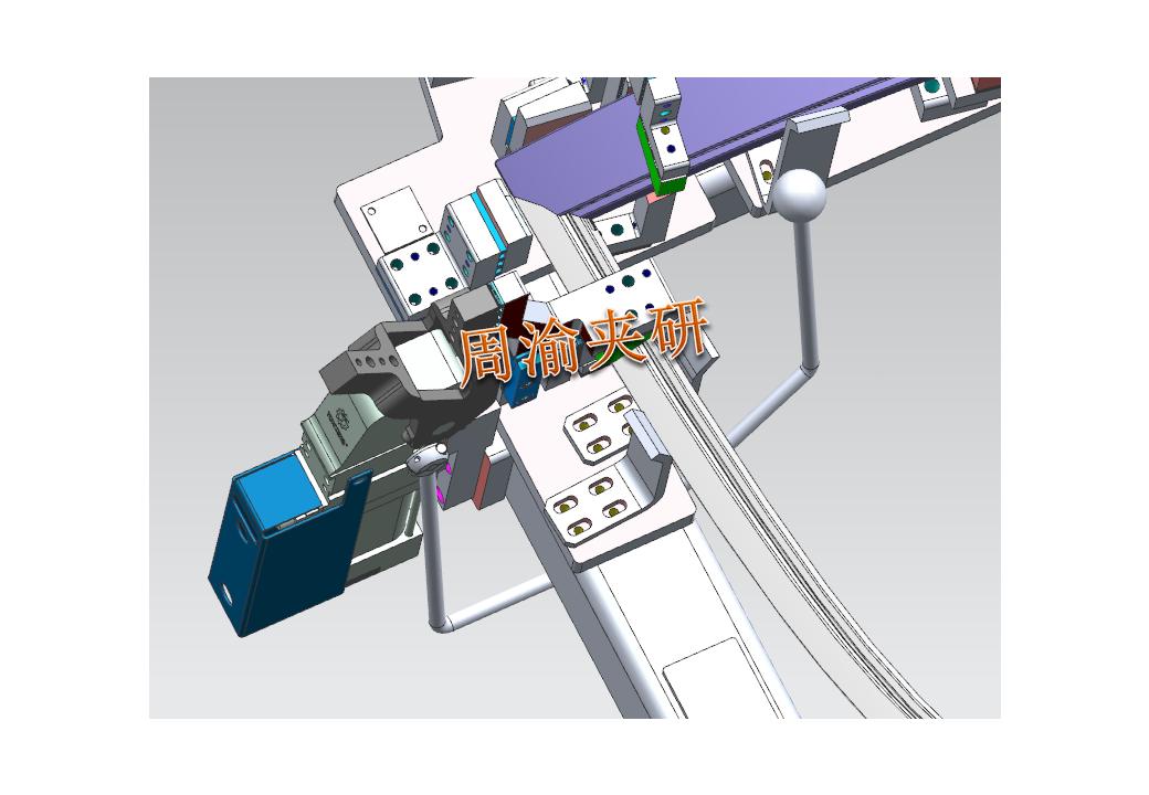 [夹研外包设计案例]车门焊接夹具  焊接夹具 气动夹具 第4张