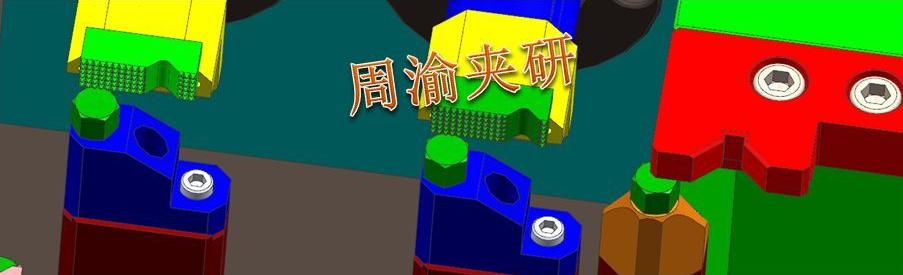 [夹具案例分享]管体夹具实例  气动夹具 水管加工 立式夹具 第6张