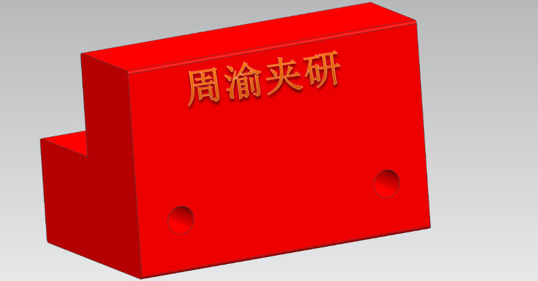 [夹具案例]多工位四轴手动夹具  四轴夹具 手动夹具 第3张