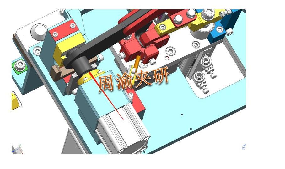 [夹研外包设计案例]定点焊接夹具  焊接夹具 定点焊接夹具 第3张