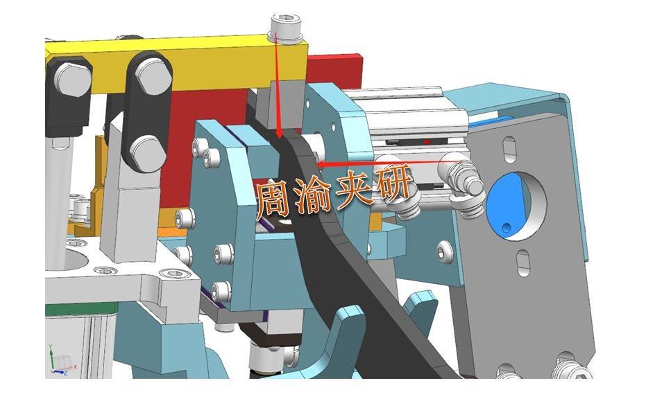 [夹研外包设计案例]定点焊接夹具  焊接夹具 定点焊接夹具 第6张