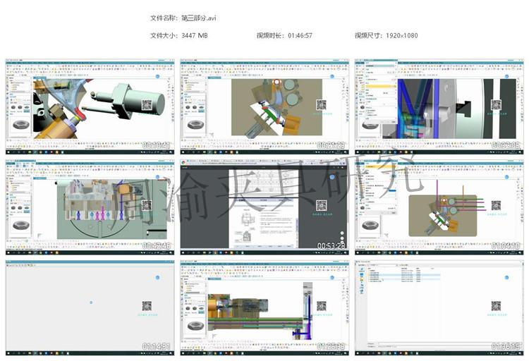 夹具设计视频教程-拨叉四轴液压夹具  视频教程 第12张