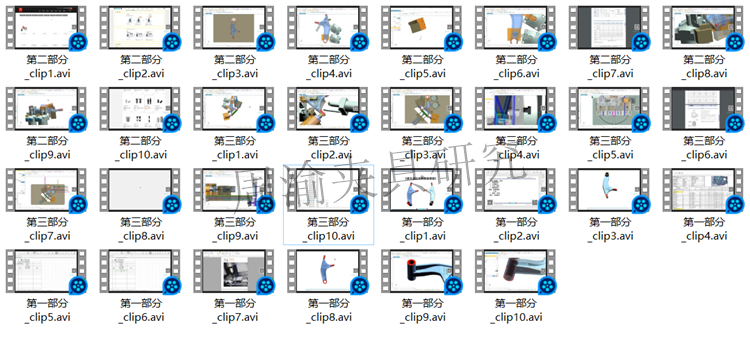 夹具设计视频教程-拨叉四轴液压夹具  视频教程 第13张