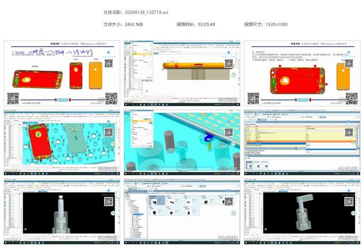 夹具设计视频教程-IPHONE后壳气动夹具  视频教程 第11张
