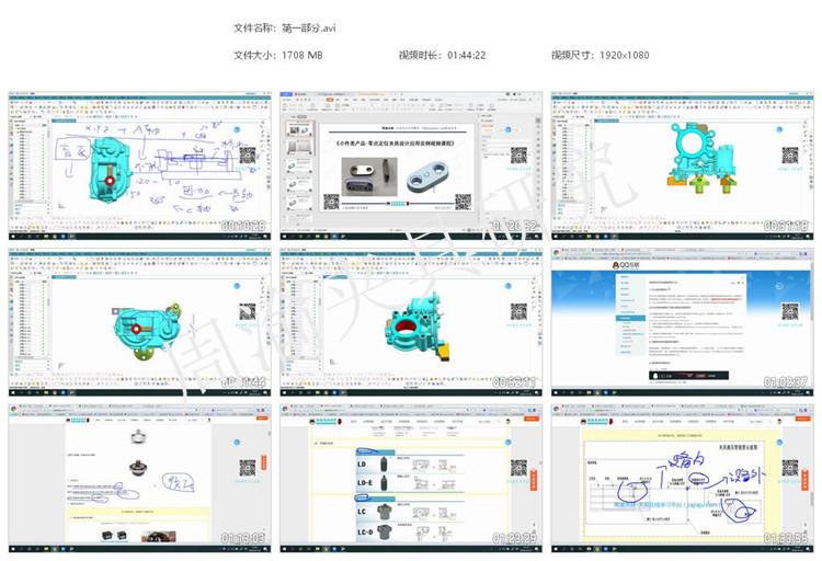 夹具设计视频教程-节气门液压五轴保压夹具  视频教程 第10张