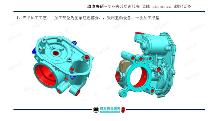 夹具设计视频教程-节气门液压五轴保压夹具  视频教程 第5张