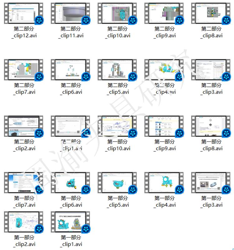 夹具设计视频教程-节气门液压五轴保压夹具  视频教程 第12张