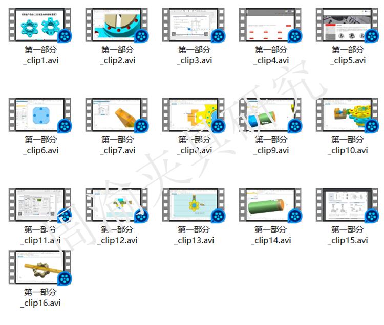 夹具设计视频教程-轮毂产品多工位液压夹具  视频教程 第19张