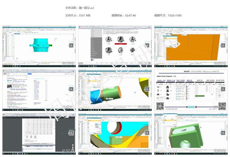 夹具设计视频教程-轮毂产品多工位液压夹具  视频教程 第17张