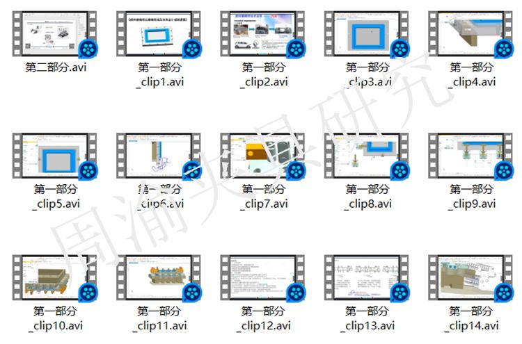 夹具设计视频教程-搅拌摩擦焊及摩擦焊液压夹具  视频教程 第48张