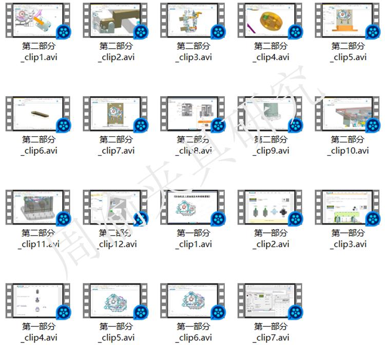 夹具设计视频教程-卧加机床上进油液压夹具  视频教程 第21张