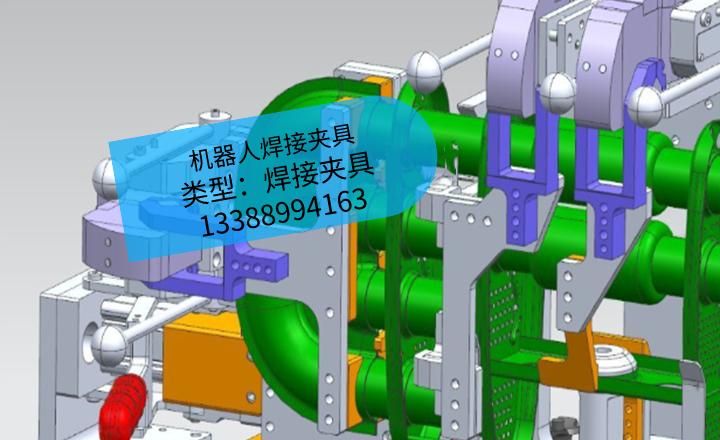 [夹研外包设计案例]机器人焊接夹具