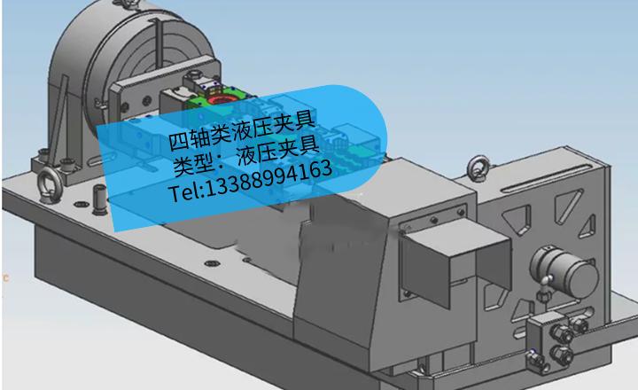 [夹研外包设计案例]四轴类液压夹具