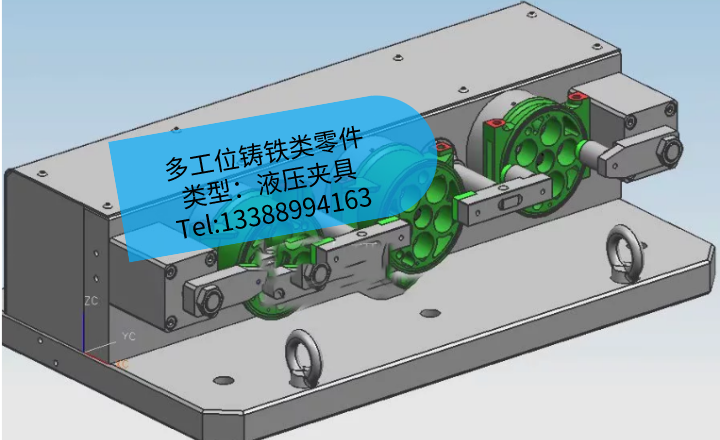[夹研外包设计案例]多工位小件铸铁类零件液压夹具