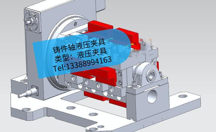 [夹研外包设计案例]铸件轴液压夹具