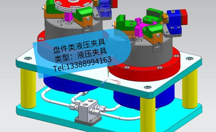 [夹研外包设计案例]盘件类液压夹具