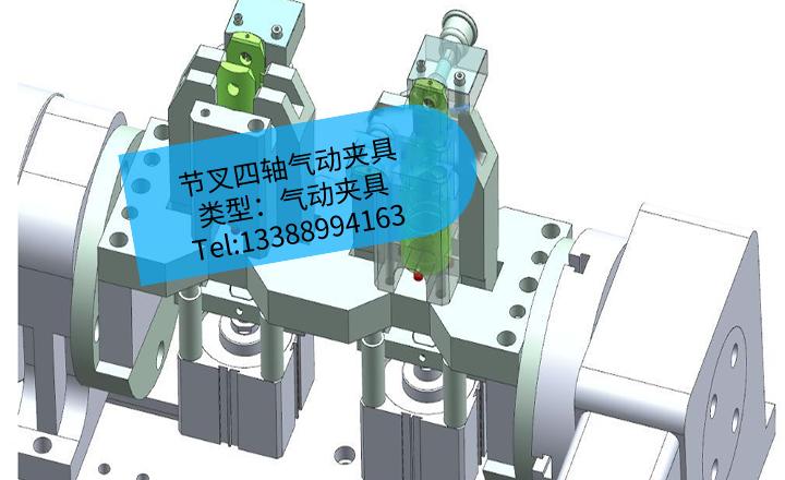 [夹研外包设计案例]节叉双工位气动夹具