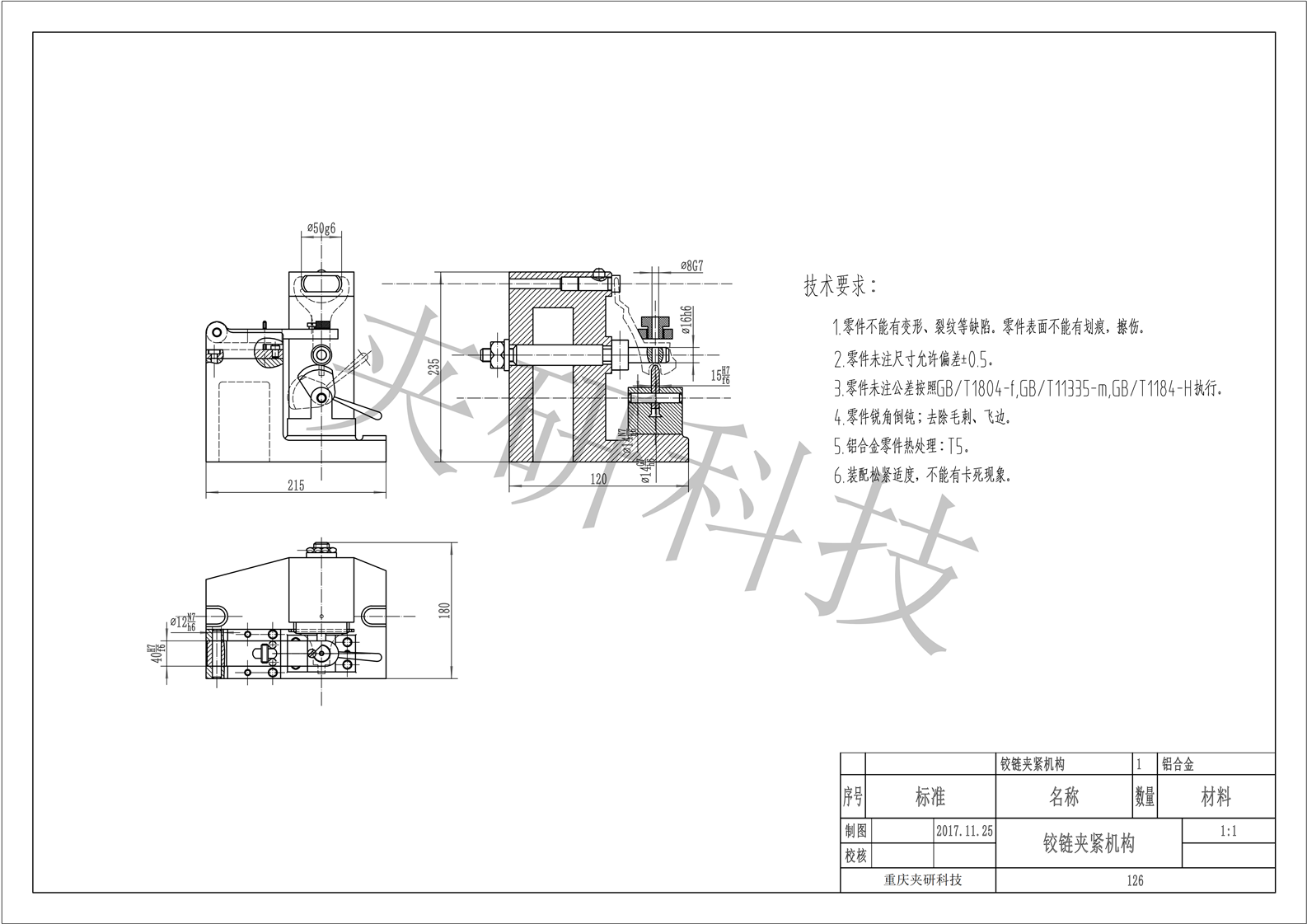机床夹具设计院校实训系列模型  第2张