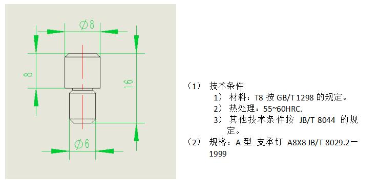 夹具设计说明书-山东大学  第4张