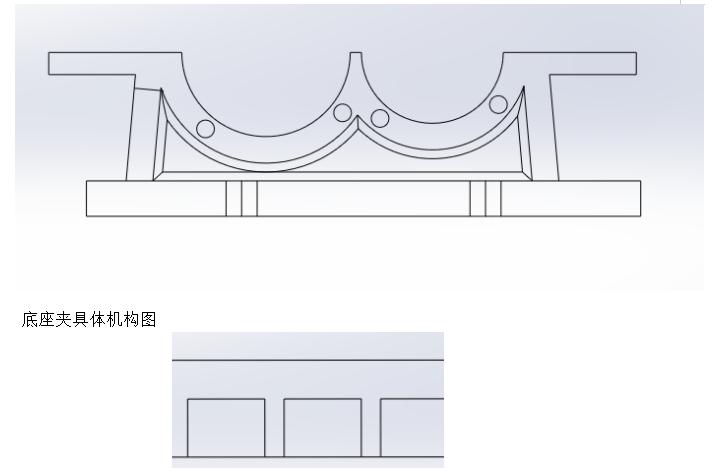 夹具设计说明书-山东大学  第12张